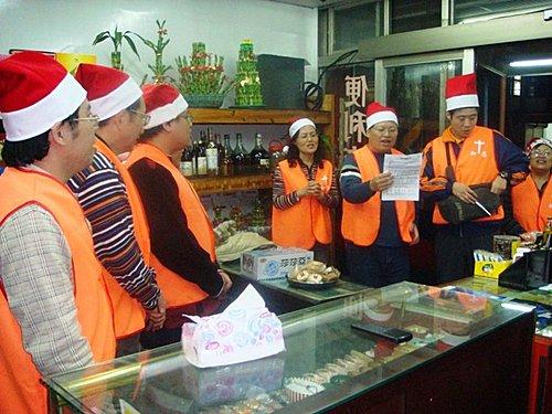 聖誕節報佳音2007/12/21:劉兆基弟兄家