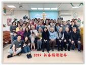 2019 新春稱謝禮拜:1549168628647.jpg
