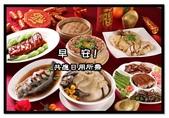 2019 新春稱謝禮拜:1547296051364.jpg