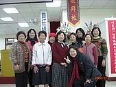 姐妹小組:姐妹小組2008第一次聚會