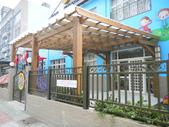 山田小草木作場精選集:採光罩。遮雨棚
