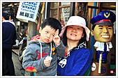 2011.02.08_平溪線走春旅拍:2011.02.10_平溪線走春旅拍-0007.jpg
