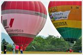 2013.02.13_走馬瀨Day-2-熱氣球篇:2013.02.13_走馬瀨露營趣Day-2-熱氣球篇-0010.jpg