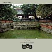 2012.02.12_板橋林家花園:林本源園邸_00.jpg