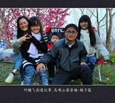 2013.01.20_鳥嘴山露營趣-親子篇:2013.01.20_鳥嘴山露營趣-親子篇-0015.jpg
