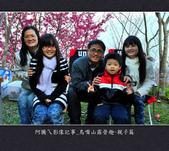 2013.01.20_鳥嘴山露營趣-親子篇:2013.01.20_鳥嘴山露營趣-親子篇-0016.jpg