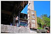 2011.02.08_平溪線走春旅拍:2011.02.10_平溪線走春旅拍-0019.jpg