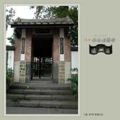 2012.02.12_板橋林家花園:林本源園邸_020.jpg