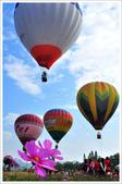 2013.02.13_走馬瀨Day-2-熱氣球篇:2013.02.13_走馬瀨露營趣Day-2-熱氣球篇-0017.jpg