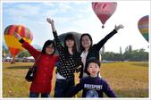 2013.02.13_走馬瀨Day-2-親子熱氣球篇:2013.02.13_走馬瀨露營趣Day-2-親子熱氣球篇-0005.jpg