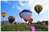 2013.02.13_走馬瀨Day-2-熱氣球篇:2013.02.13_走馬瀨露營趣Day-2-熱氣球篇-0002.jpg