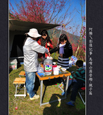 2013.01.20_鳥嘴山露營趣-親子篇:2013.01.20_鳥嘴山露營趣-親子篇-0007.jpg