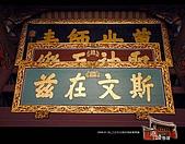 2009.01.30_台南踏春-孔廟篇:2009.02.28_己丑年春-台南孔廟-011.jpg