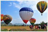 2013.02.13_走馬瀨Day-2-熱氣球篇:2013.02.13_走馬瀨露營趣Day-2-熱氣球篇-0005.jpg