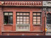 2013.10.25_三峽老街:2013.10.25_三峽老街-0005.jpg