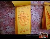 2009.01.30_台南踏春-孔廟篇:2009.02.28_己丑年春-台南孔廟-012.jpg