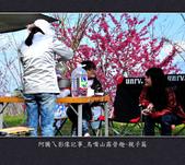 2013.01.20_鳥嘴山露營趣-親子篇:2013.01.20_鳥嘴山露營趣-親子篇-0009.jpg