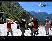2008.05.20_登玉山全記錄:2009.03.22_玉山-04-登山口.jpg