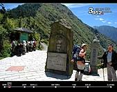 2008.05.20_登玉山全記錄:2009.03.22_玉山-06.jpg