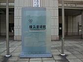 2010東京橫濱10日遊part2(9/13-9/17):DSC01156.JPG