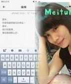 我依然是我:uri_mh1461166364905.jpg