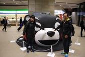 20161116 九州賞楓。DAY6。熊本。成趣園。熊本城。熊本熊:IMG_4696.jpg