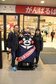 20161116 九州賞楓。DAY6。熊本。成趣園。熊本城。熊本熊:IMG_4700.jpg