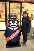 20161116 九州賞楓。DAY6。熊本。成趣園。熊本城。熊本熊:IMG_4699.jpg