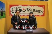 20161116 九州賞楓。DAY6。熊本。成趣園。熊本城。熊本熊:IMG_4697.jpg