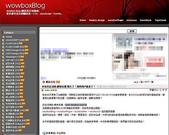 未分類相簿:wowbox.jpg