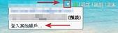 未分類相簿:google_multi.jpg