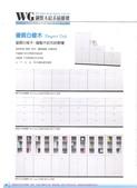 106年辦公家具 型錄:P.10.jpg
