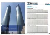 WG鋼製木紋系統櫥櫃:WG-MY2223.jpg