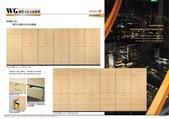 WG鋼製木紋系統櫥櫃:WG-MY1415.jpg