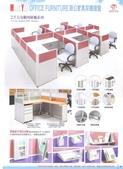 106年辦公家具 型錄:P.15.jpg