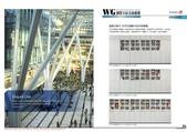 WG鋼製木紋系統櫥櫃:WG-MY2425.jpg