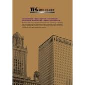 WG鋼製木紋系統櫥櫃:相簿封面