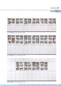 106年辦公家具 型錄:P.11.jpg