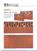 106年辦公家具 型錄:P.12.jpg