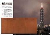 WG鋼製木紋系統櫥櫃:WG-MY2829.jpg
