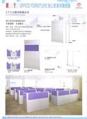 106年辦公家具 型錄:P.14.jpg