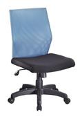 主管椅&職員辦公椅:CY-629TG W46D45H89 $1,300