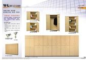 WG鋼製木紋系統櫥櫃:WG-MY1213.jpg