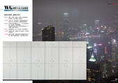 WG鋼製木紋系統櫥櫃:WG-MY1819.jpg