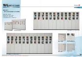 WG鋼製木紋系統櫥櫃:WG-MY2627.jpg
