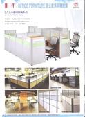 106年辦公家具 型錄:P.18.jpg