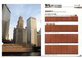 WG鋼製木紋系統櫥櫃:WG-MY3031.jpg