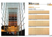 WG鋼製木紋系統櫥櫃:WG-MY1011.jpg