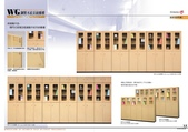 WG鋼製木紋系統櫥櫃:WG-MY1617.jpg