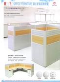 106年辦公家具 型錄:P.16.jpg